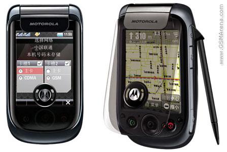 Motorola A1800   IMCC Network