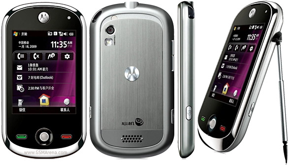 Motorola A3000 pictures  official photos