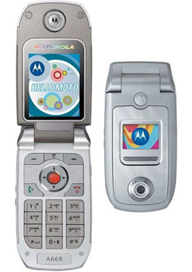 Motorola A668 phone photo gallery  official photos