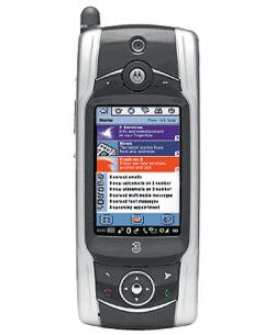 Motorola A925 phone photo gallery  official photos