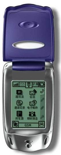 Mobile review com                Motorola Accompli 388
