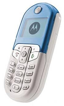Motorola C205 phone photo gallery  official photos