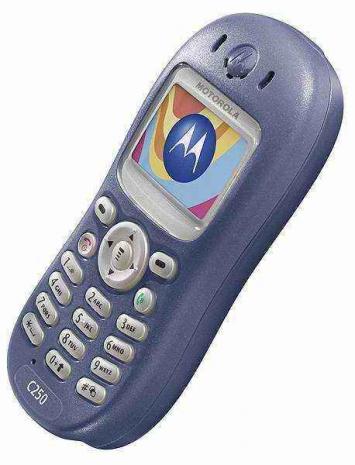 Motorola C250 phone photo gallery  official photos