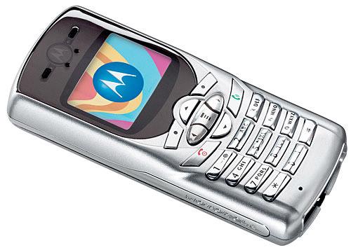 Motorola C350 phone photo gallery  official photos