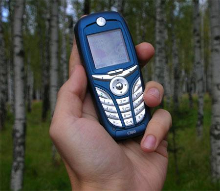 Ferra ru   Motorola C390  MP3  MPEG4  Bluetooth   Bluetooth