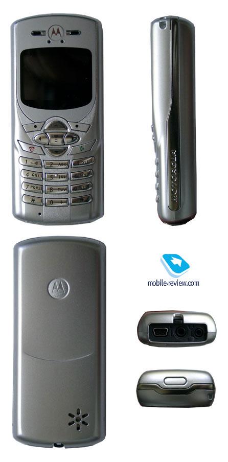 Mobile review com            GSM                  Motorola C450