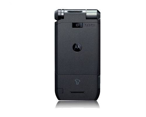 Motorola Cupe Price in India 8 Oct 2013 Buy Motorola Cupe Mobile