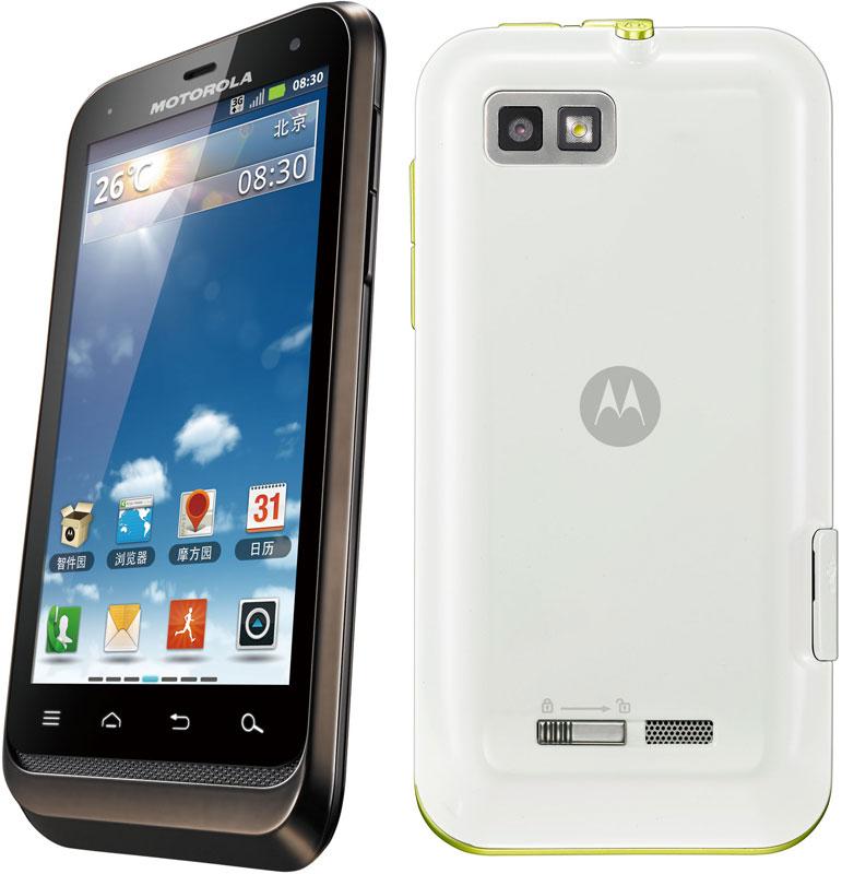 Motorola DEFY XT535 Specs   eSeth