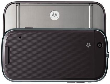 Motorola DEXT MB220  caracter  sticas del Motorola DEXT MB220
