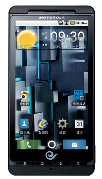 Motorola DROID X ME811 Heading to China with 1 2GHz Processor