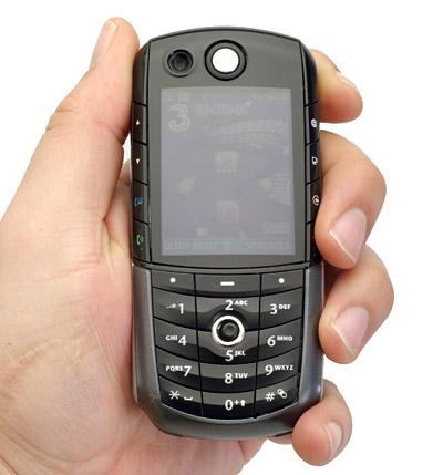 Motorola E1000   3G Mobile Phone   Motorola E1000