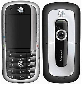 Motorola E1120 phone photo gallery  official photos