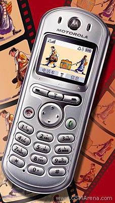 Motorola E360 pictures  official photos
