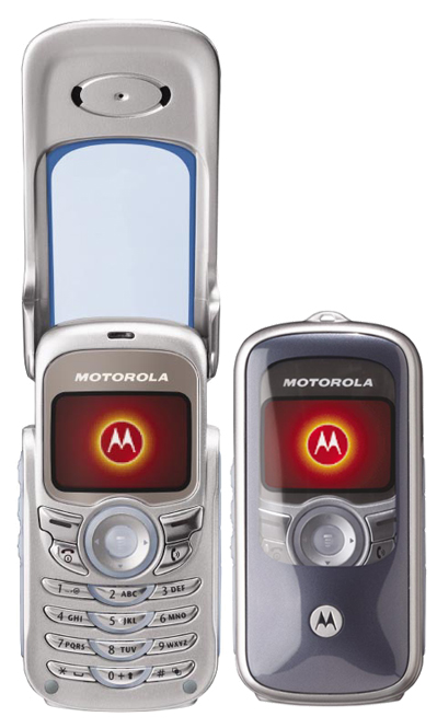 Motorola E380 Price in Philippine Peso
