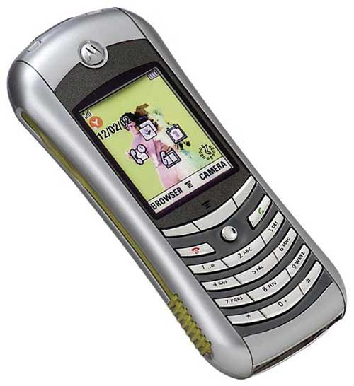 Motorola E390 Price in Philippine Peso
