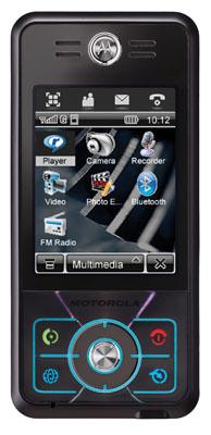 Motorola Moto ROKR E6 Mobile Phone Information on Moto ROKR E6