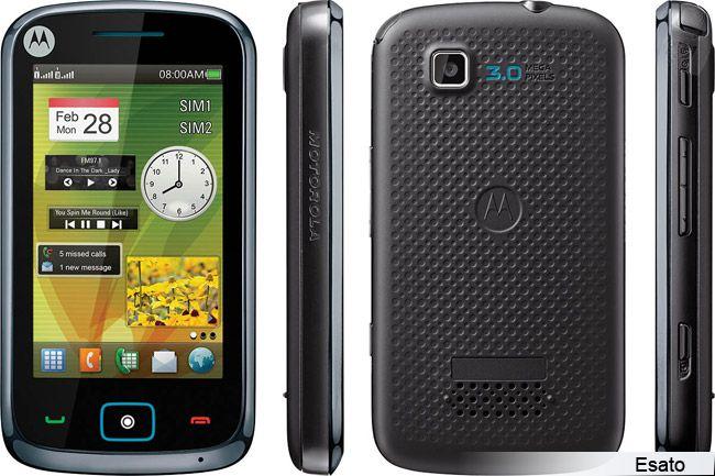 Motorola EX128 picture gallery