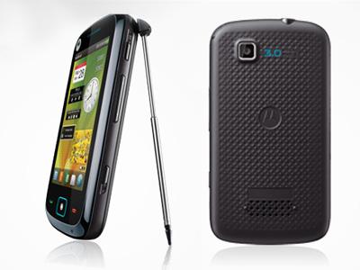 Motorola EX128 Pictures   Motorola EX128 Images   Motorola EX128