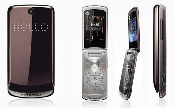 Motorola EX212   TechNave