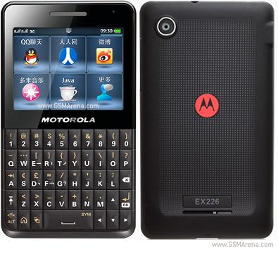 Motorola EX226 pictures  official photos
