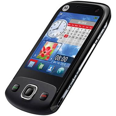 Motorola EX300 Brew based touchscreen phone is on the horizon