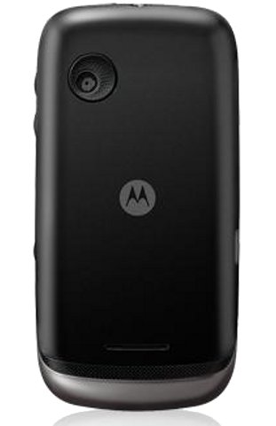 Motorola Fire Price in India   XT311 Specifications  Features and