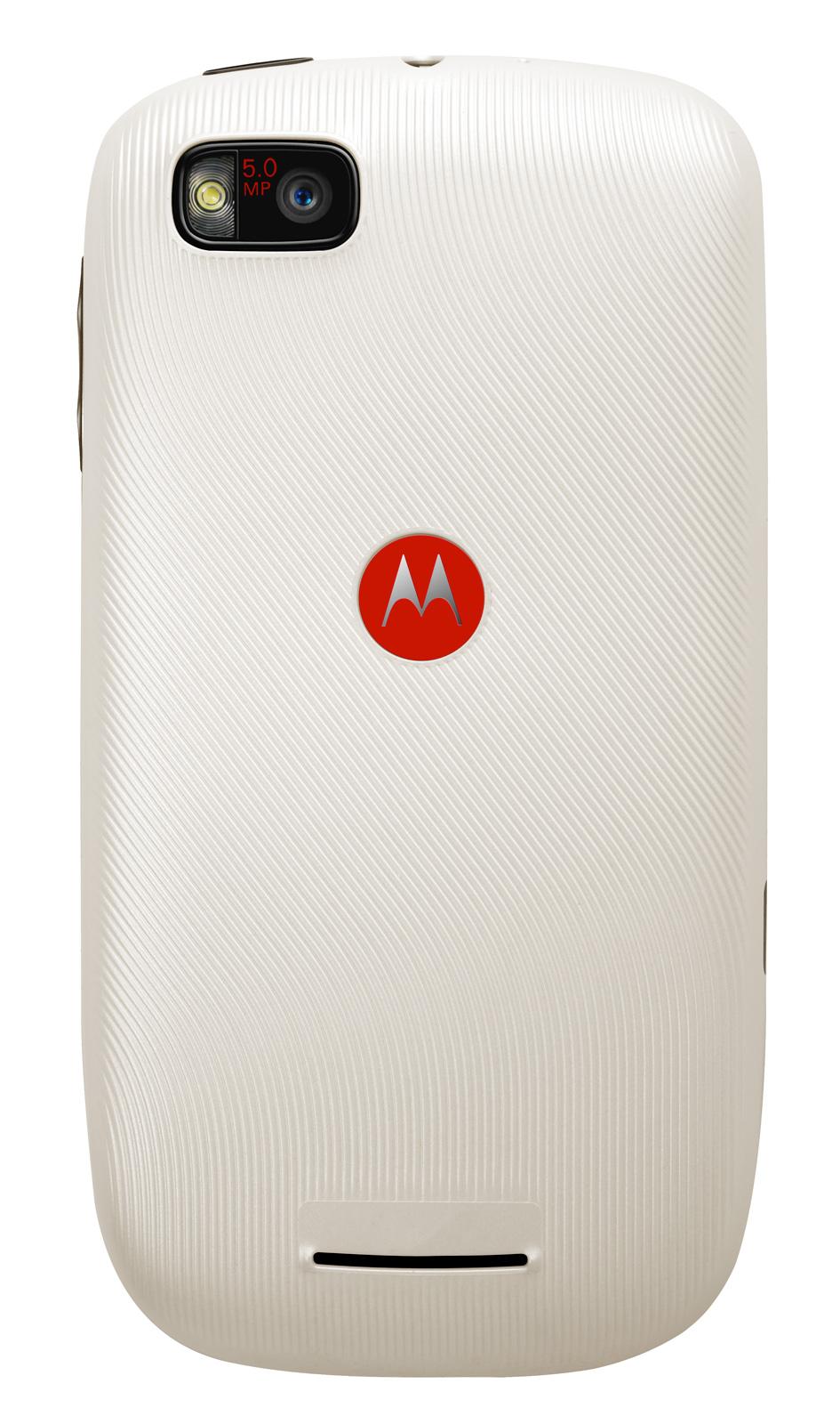 Motorola ME632 Specs   eSeth