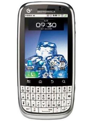 Specifications Motorola MOTO MT620
