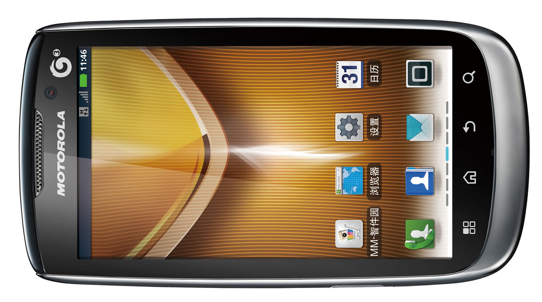 Find the Latest Motorola MOTO MT870 Mobile Phone Price in India
