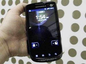 Moto MT870  Features Of The New Motorola Smartphone   Mobile   Gizbot