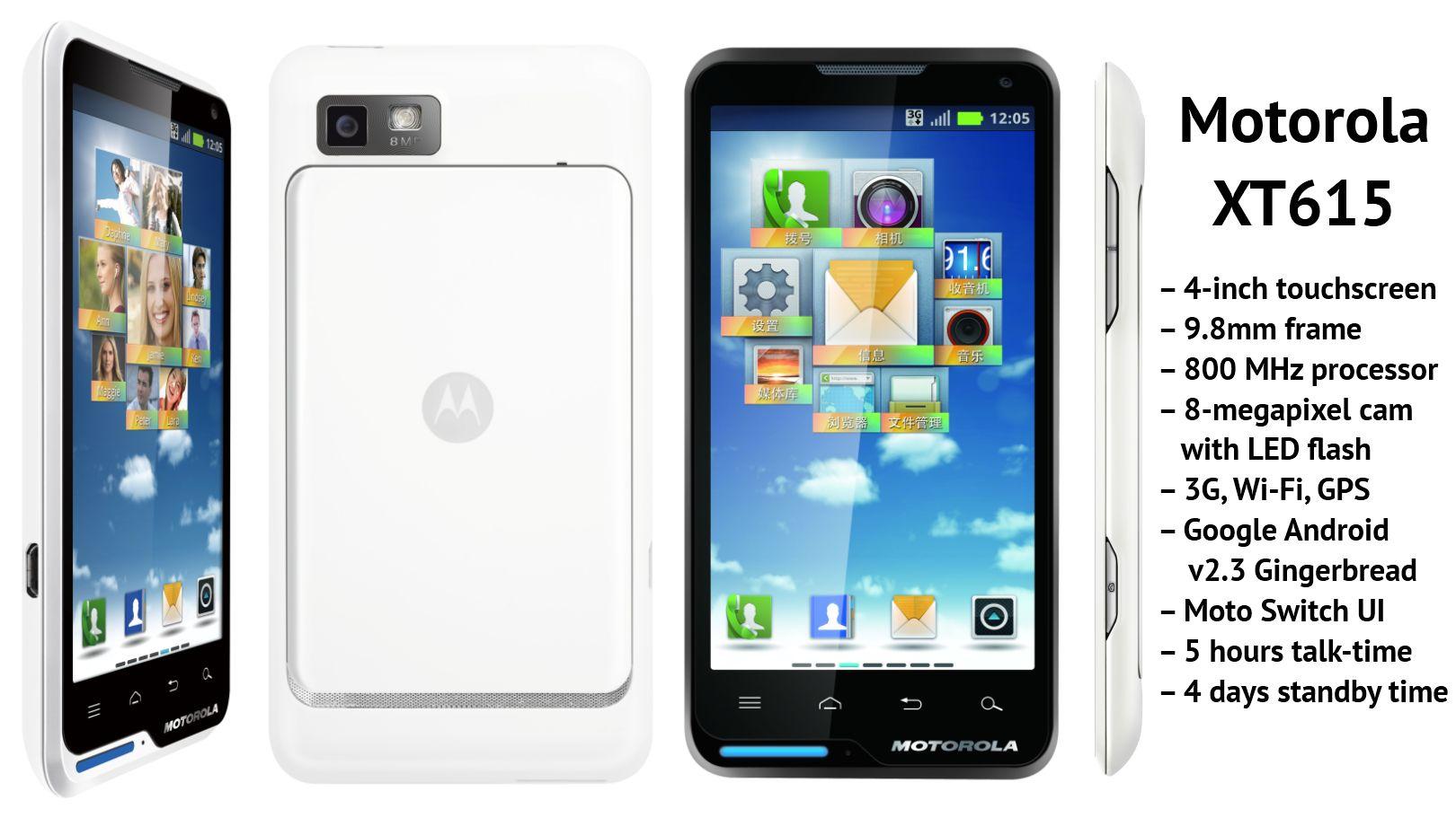 Motorola XT615 Moto XT615 China tauletes
