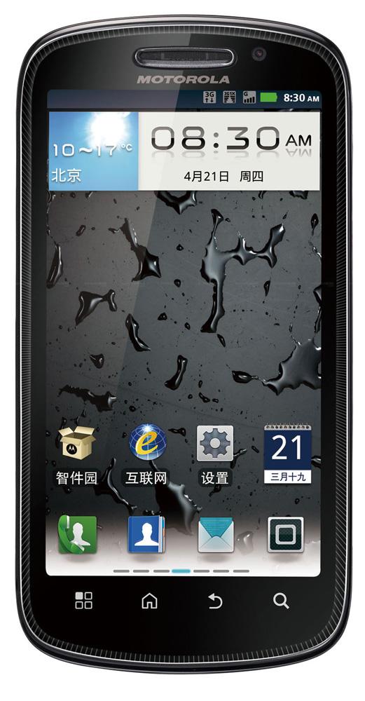 Motorola MOTO XT882   Specs and Price   Phonegg
