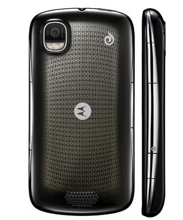 Motorola MOTO XT882 Price  Motorola MOTO XT882 Price in India
