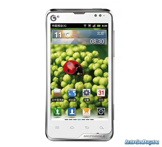 Motorola Motoluxe MT680   LetsGoDigital