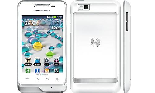 Motorola Motoluxe XT389 Android phone preview   Motorola   Gizbot