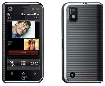 Motorola MT710   Full Mobile Phone Specifications