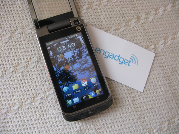 Motorola MT810LX   Engadget