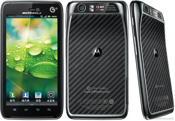 Motorola MT917 pictures  official photos