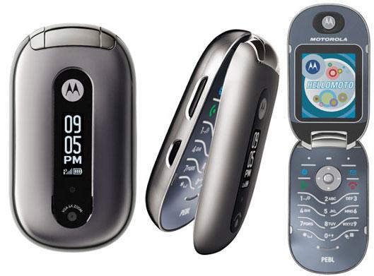 Motorola PEBL U6 phone photo gallery  official photos