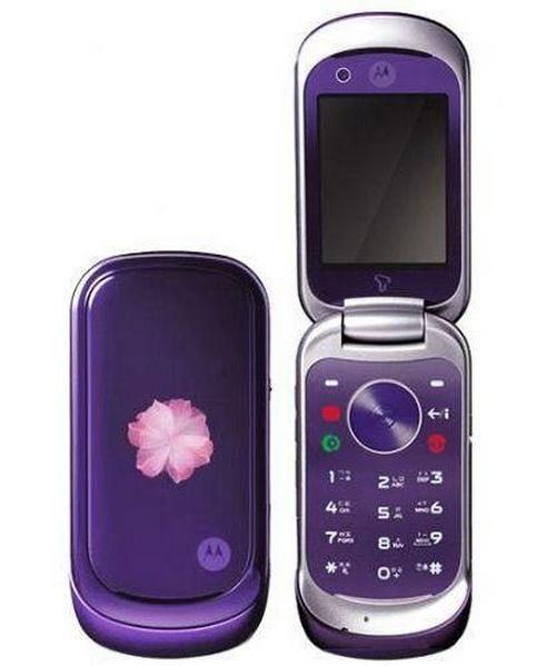 Motorola PEBL VU20 Price in India 8 Oct 2013 Buy Motorola PEBL