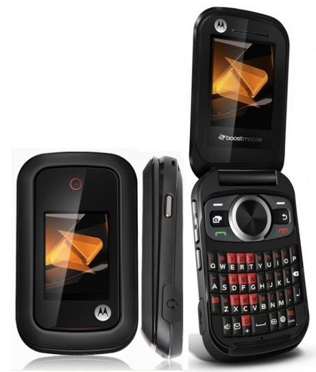 Motorola Rambler phone photo gallery  official photos