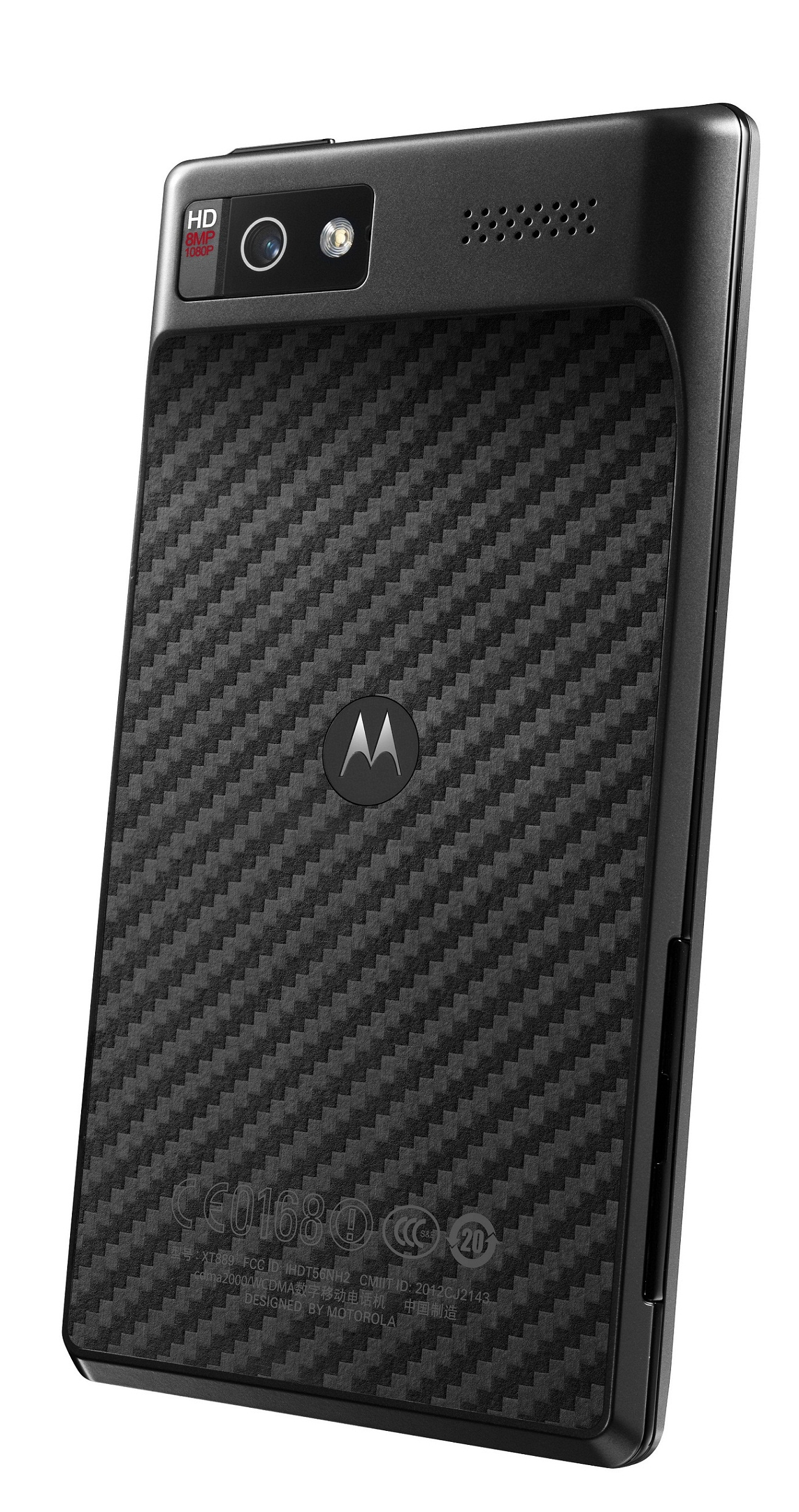 Motorola Unveils RAZR V XT889 For China     Shows Off Handsome Good