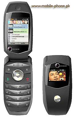 Motorola V1000 Softwares Update Free Download 2013