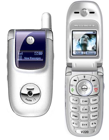 Motorola V220 phone photo gallery  official photos