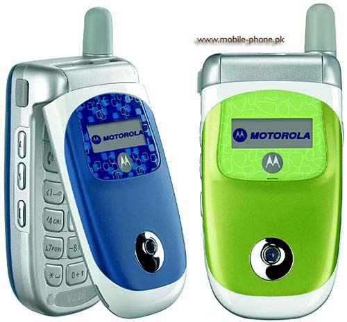 Motorola V226 Price Pakistan  Mobile Specification