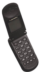 Motorola V3688 phone photo gallery  official photos