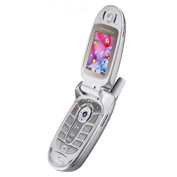 Motorola V500 Price in Philippine Peso