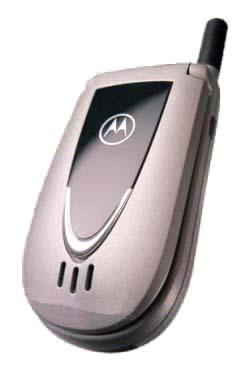 Motorola V66i phone photo gallery  official photos