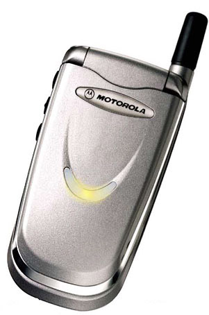 Motorola v8088 Price in Pakistan  Specifications  Reviews Comments