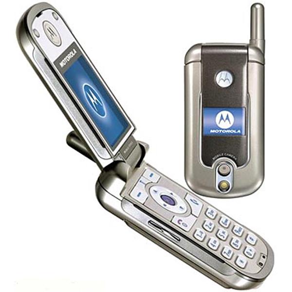 Motorola V878 phone photo gallery  official photos